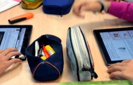 تعميم اللوحة الإلكترونية تدريجيا في المدارس و الثانويات