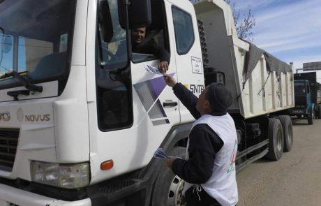 جمعية جزائر الخير بالتنسيق مع مصالح الدرك الوطني تنظم حملة تحسيسية للوقاية من حوادث المرور ببلدية مدريسة.