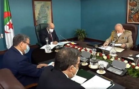 اجتماع المجلس الأعلى للأمن حول تقييم الوضع العام في البلاد على ضوء التطورات المرتبطة بجائحة كوفيد-19