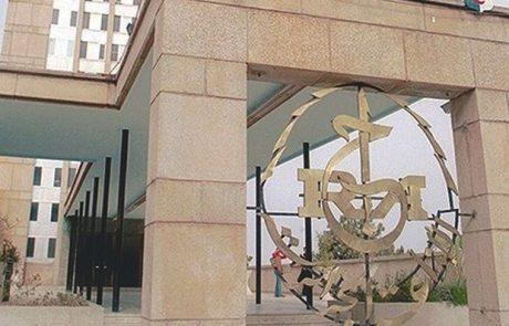 """الإذاعة الجزائرية تنفي """"الخبر المغلوط"""" حول """"العودة إلى الحجر الصحي"""""""