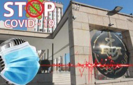 بيان صحفي الإذاعة الجزائرية